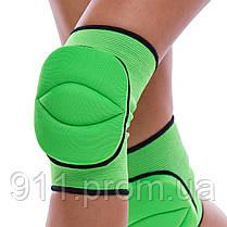 Наколенник волейбольный (2шт) BC-7102