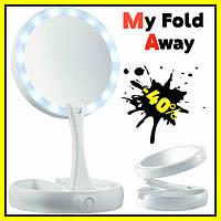 Круглое зеркало для макияжа с подсветкой Led mirror My Fold Away, фото 1