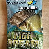 Прикормка FishDream 1кг, фото 2