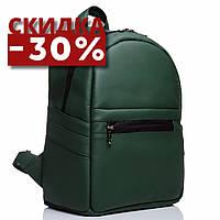 Модный женский рюкзак зеленый (синий)
