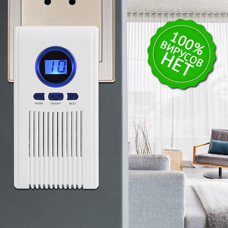 Озонатор Sanit-101 для дезинфекции воздуха и поверхностей