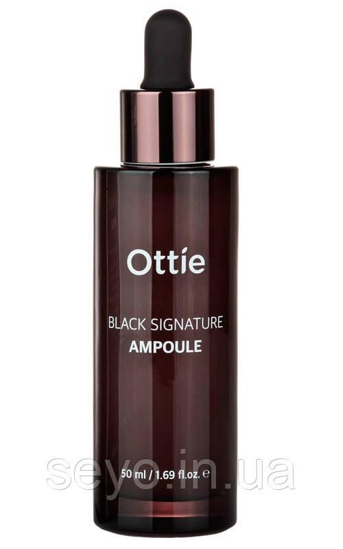 Премиальная сыворотка с муцином черной улитки Ottie Black Signature Ampoule, 50 мл