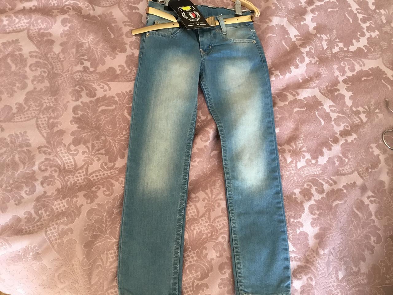 Голубые джинсы для девочки с поясом