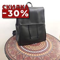 Удобный женский рюкзак черный (серый)