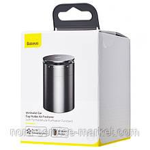 Ароматизатор Baseus Minimalist Car Cup Holder Air Freshener