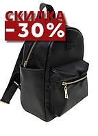 Удобный женский рюкзак черный (много расцветок)