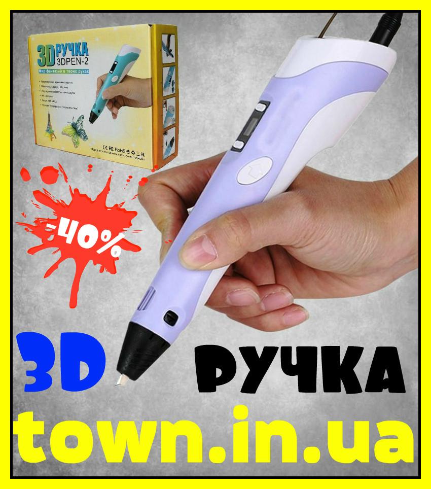 3D ручка для детей для рисования с LCD дисплеем, 3д ручка