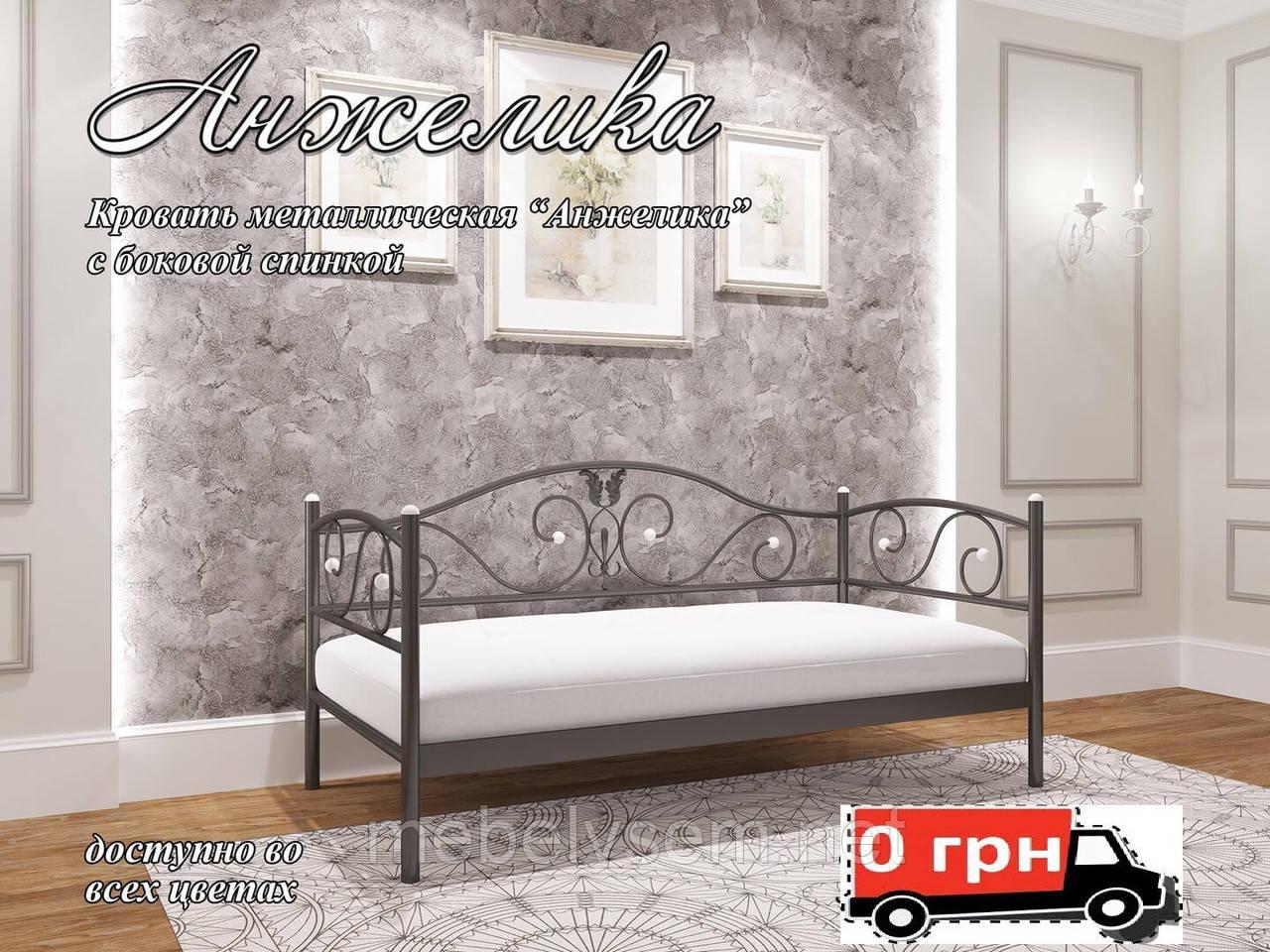 Тахта Анжелика мини Металл-Дизайн