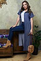Стильное синее свободное платье миди