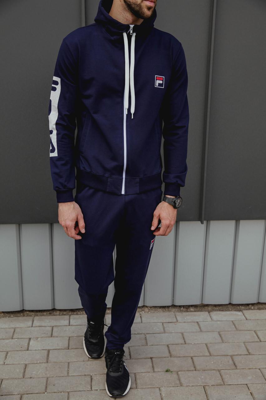 Спортивный костюм мужской весенний синий в стиле FILA. Кофта + штаны. Спортивний костюм чоловічий