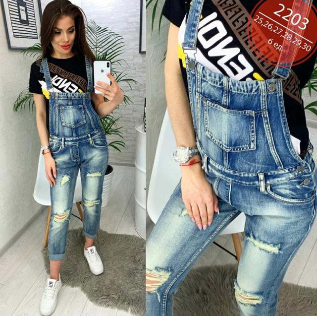 Женская джинсовая одежда ♥