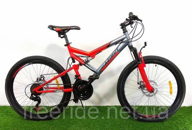 Двухподвесный Велосипед Azimut Scorpion 26 D (17), фото 2