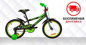 """Велосипед 16"""" Formula FURY 14G St с крылом Pl 2019 (черно-зеленый с красным (м))"""