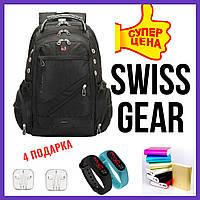 """Швейцарский  рюкзак SwissGear 8810 Свисгир черный, 56 л. """"17"""" дюймов + 4 Подарка + USB + дождевик в ПОДАРОК"""