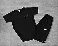 Летний комплект шорты и футболка Nike (Найк) (черная футболка , черные шорты) маленький логотип