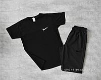 Летний комплект шорты и футболка Nike (Найк) (черная футболка ,темно серые шорты с черным лого) маленький лого