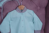 Демісезонний набір одягу для новонароджених Міні м'ятний, фото 5
