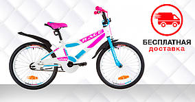 "Велосипед 20"" Formula Race VT St White/Light Blue/Crimson 20"" рама - 10.5"" 2019"
