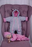 Демисезонный набор одежды для новорожденных Мини розовый, фото 5