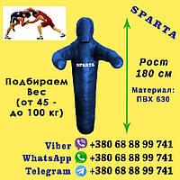 Манекен чучело для борьбы борцовское рост 180 см, вес регулируется 45-100 кг SPARTA силуэт с 1-ногой