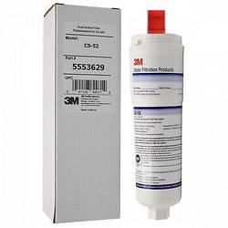 Водяной фильтр CS-52 для холодильника Bosch, Siemens (5553629) 640565