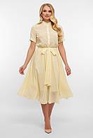 Платье желтое ,платья больших размеров ,платья батальные большие,платье шифоновое пышное, платье мятное,