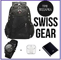 """Рюкзак  Швейцарский SwissGear 8810, 56 л. """"17"""" дюймов + часы Swiss Army + Павербанк + USB + дождевик в ПОДАРОК"""