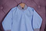 Демісезонний набір одягу для новонароджених Міні блакитний, фото 3
