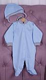Демісезонний набір одягу для новонароджених Міні блакитний, фото 4