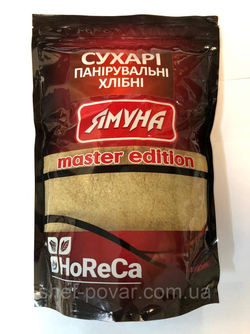 Сухари панировочные хлебные 1кг HoReCa ТМ «Ямуна»
