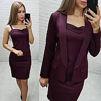 Стильный пиджак женский удлиненный, цвет фреза, арт 189, фото 1