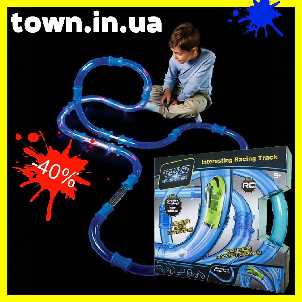 Светящиеся трубопроводные гонки CHARIOTS SPEED PIPES / автотрек / гоночный трек 27 деталей