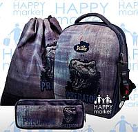 Набор школьный ранец ортопедический каркасный для мальчика Predator DeLune 7-151