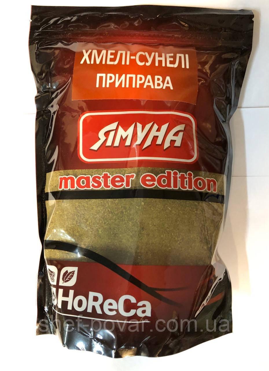 Приправа Хмели-сунели 800гр HoReCa ТМ «Ямуна»