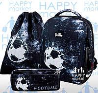 Набор школьный ранец ортопедический каркасный для мальчика Футбол DeLune 7-153