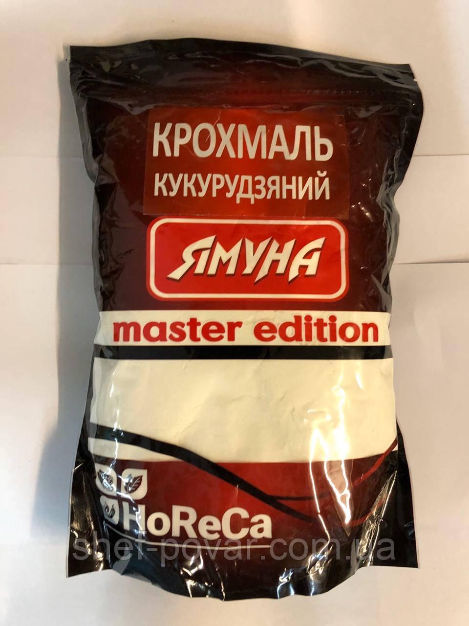 Крахмал кукурузный 1кг HoReCa ТМ «Ямуна»