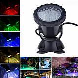 Подводный мультицветной прожектор с пультом ДУ 36 LED RGB, фото 2