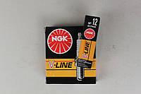 Свечи зажигания NGK V-Line 12