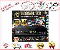 TIGER T2 IPTV Internet AC3 - Т2 Тюнер DVB-T2
