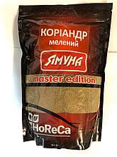 Коріандр мелений 800гр HoReCa ТМ «Ямуна»