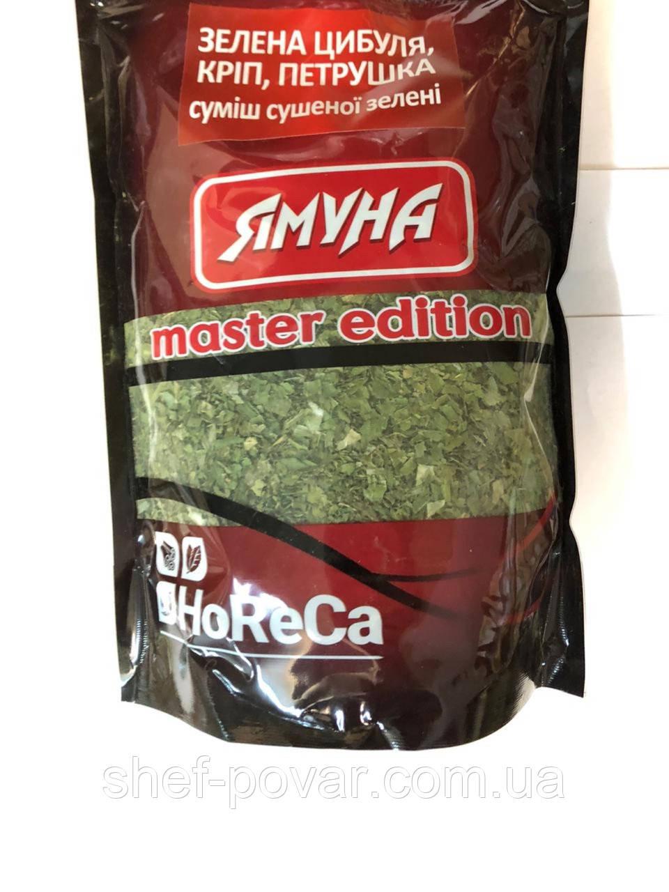 Зеленый лук, укроп, петрушка (сушеные) 300гр HoReCa ТМ «Ямуна»