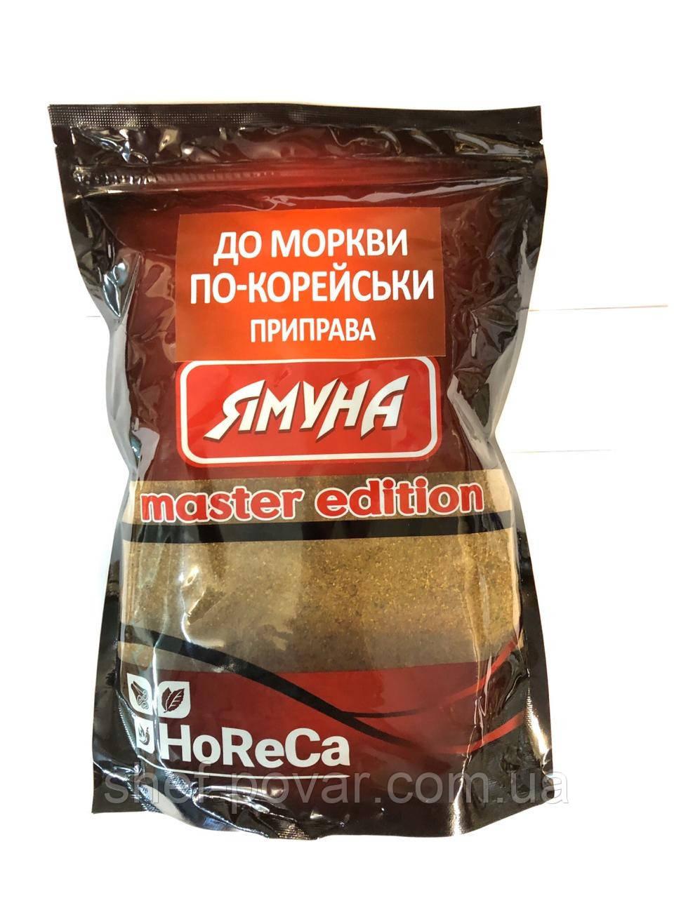 Приправа для морковки по-корейски 1кг HoReCa ТМ «Ямуна»