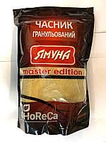 Чеснок сушеный 1кг HoReCa ТМ «Ямуна», фото 1