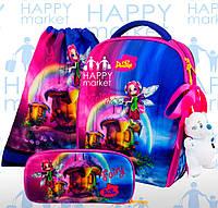 Ранец школьный ортопедический каркасный для девочки Fairy DeLune 7mini-017