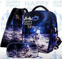 Набор школьный ранец ортопедический каркасный для мальчика Space DeLune 7mini-019