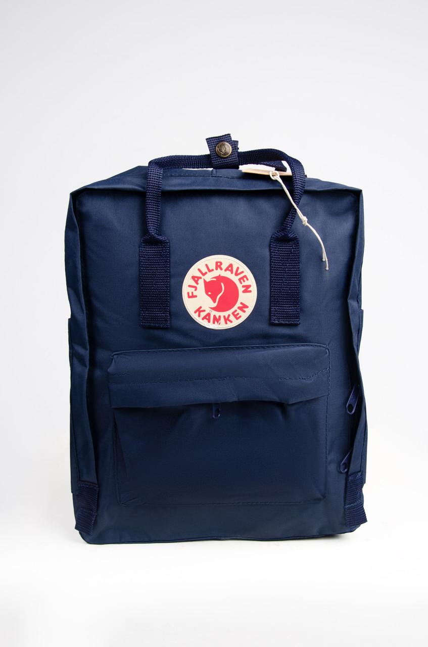 Городской рюкзак Fjallraven Kanken Classic 16 л  Топ качество Синий