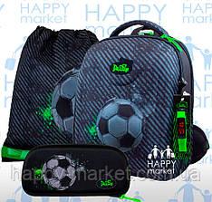 Набір шкільний ранець ортопедичний каркасний для хлопчика Футбол DeLune 7mini-007