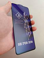 Защитное стекло 6D Rinbo Полная проклейка для Xiaomi Redmi K30