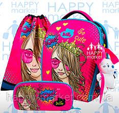Набор школьный ранец ортопедический каркасный для девочки Девочка DeLune 7mini-022