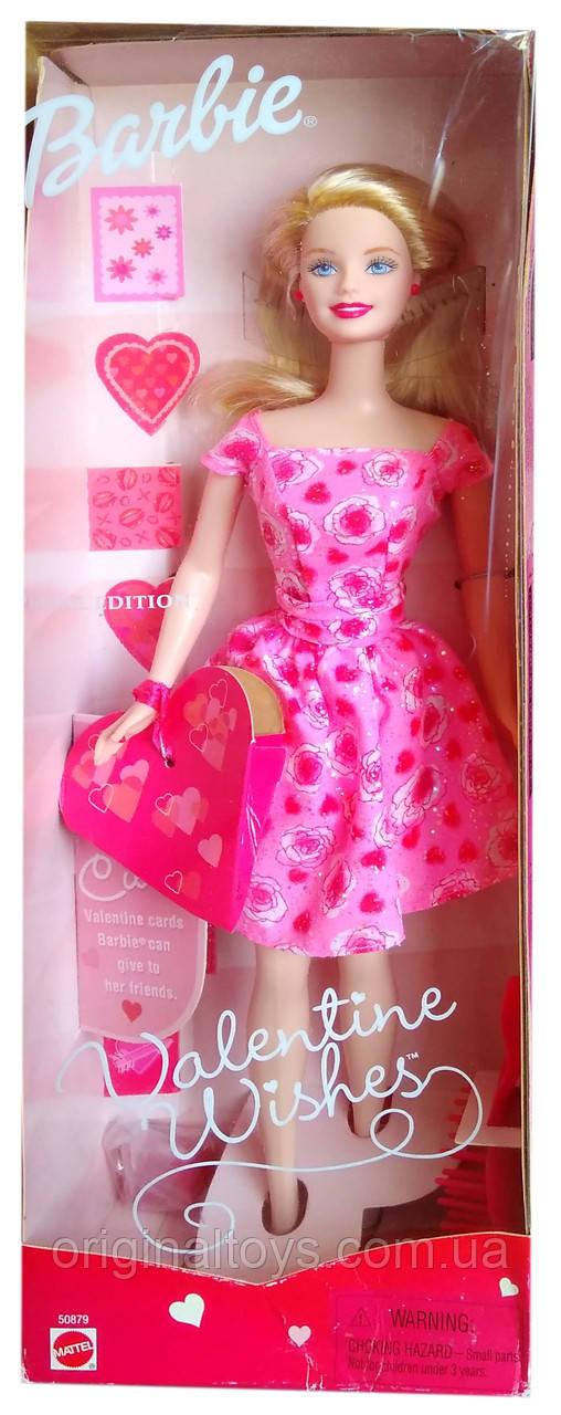 Колекційна лялька Барбі День Святого Валентина Barbie Valentine Wishes 2001 Mattel 50879